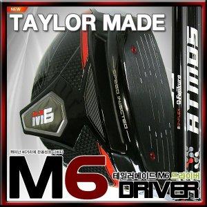(테일러메이드) 2019년 M6 드라이버(남성)