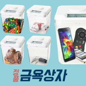 미국 KSAFE사 정품 금욕상자 타이머 금고 휴대폰중독