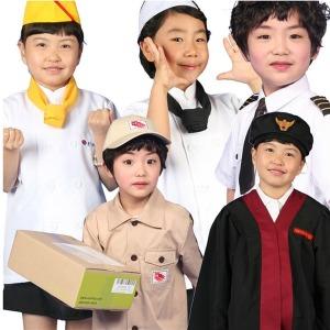 어린이집 역할놀이의상/경찰관/소방관/파티복/발표회