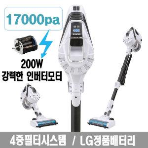4중필터 싸이클론무선청소기/AVG-TS8400B 인버터모터