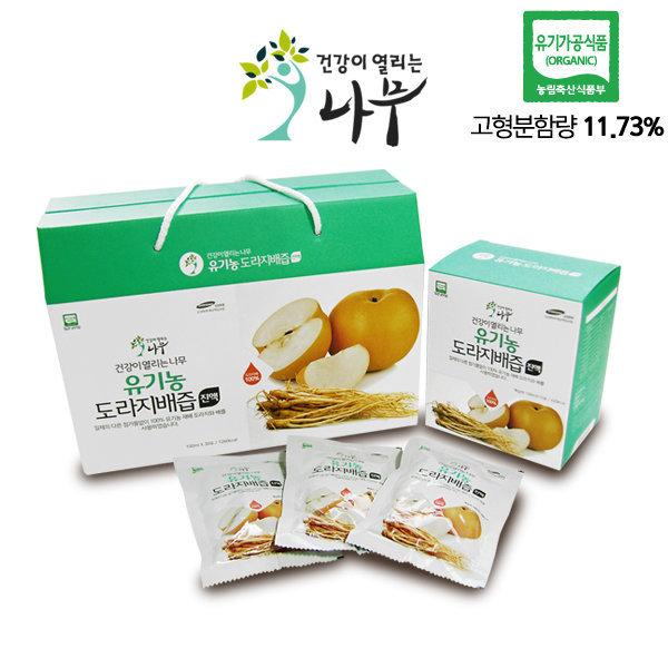 원료100% 유기농 도라지배즙 1박스 목건강 환절기