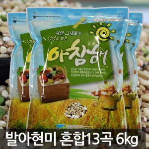 발아현미 혼합13곡 6kg (2kg x 3개)