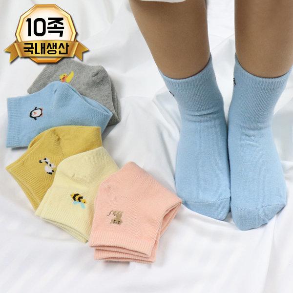 국산 캐릭터 아동양말 10족 아동 유아 어린이 양말