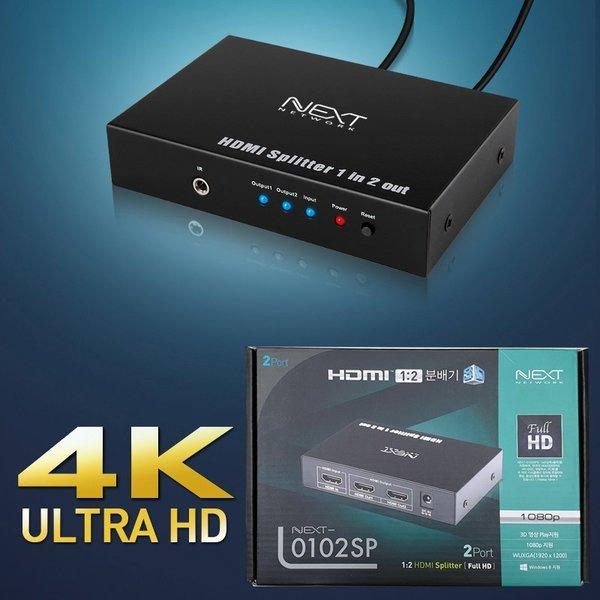 넥스트 NEXT-0102SP 출력2개입력1개 1:2 HDMI 모니터