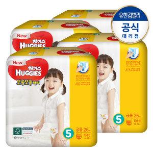 하기스 보송보송 기저귀 팬티 5단계 공용 26매 x 4