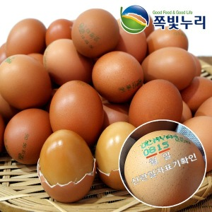 계란 구운란 훈제 구운계란 중란 60알+소금 생산일자