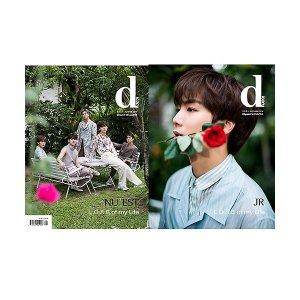 예약판매  방콕  D-icon vol.6 뉴이스트 NUEST L.O.ㅅ.E of my L