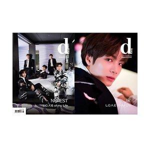 예약판매  홍콩  D-icon vol.6 뉴이스트 NUEST L.O.ㅅ.E of my L