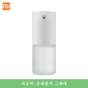 샤오미 미지아 자동 손세정기 2세대/99.9% 항균