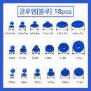 자동차덴트 문콕복원 셀프 글루덴트 글루탭/블루18pcs
