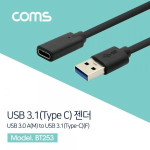 BT253 USB C타입 케이블 USB 3.0 to USB C 20cm