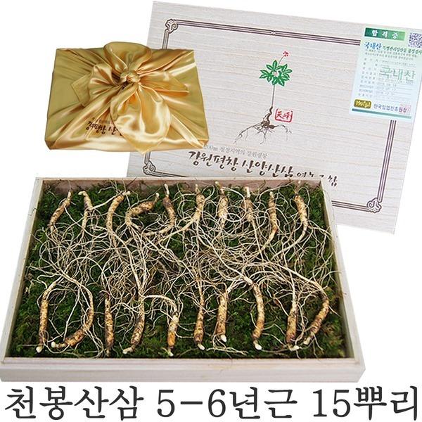 천봉산삼 6년근 15주 설 명절 선물세트 장뇌삼 산양삼
