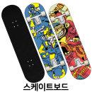 타보레 스케이트보드 입문용 어린이스케이트보드