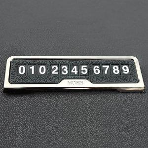 모비스 플래티넘 주차번호판/주차 알림판 차 전화번호