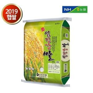 2019년농협햅쌀/섬진강쌀20kg/쌀10kg+10kg/당일도정
