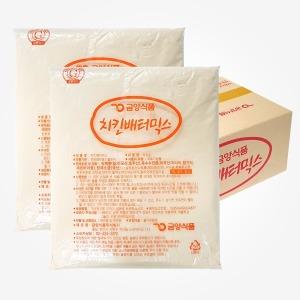 금양 치킨배터믹스 5kgx2