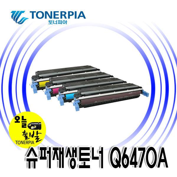 재생 Q6470A 택1 Laserjet 3600 3600N 3600DN