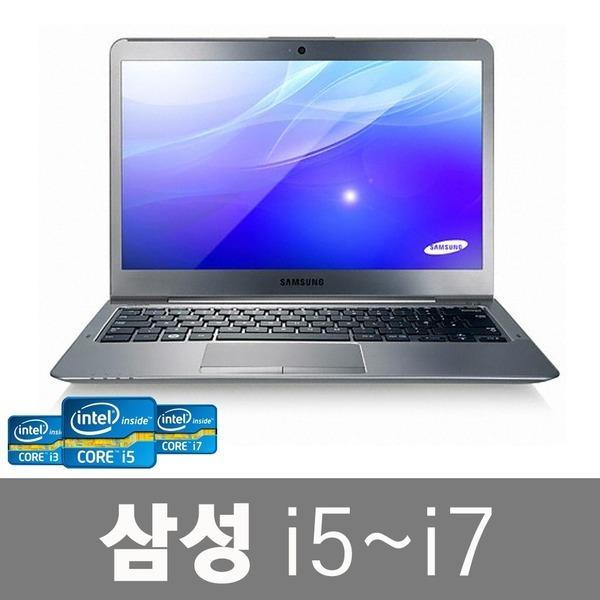 (딱 1주일 이가격~)삼성i5/SSD하드/중고노트북