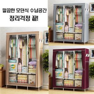 모던 간이옷장/지퍼형 접이식커튼/사이트 포켓/대용량