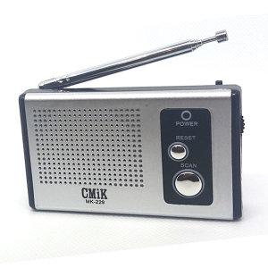 CMik 주파수 오토스캔 초소형 라디오 휴대용라디오 미