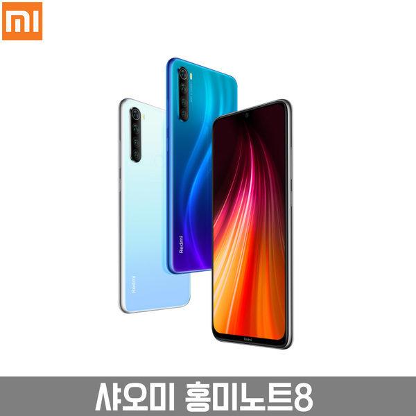 샤오미 홍미노트 8 스냅665 4GB+64GB 공식글로벌롬