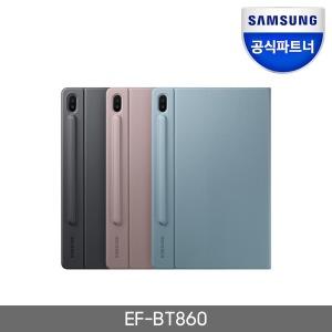 인증점 갤럭시탭S6 10.5 북커버 케이스 EF-BT860