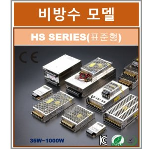 LED전원/SMPS/파워서플라이/비방수 50W~150W 12V/24V