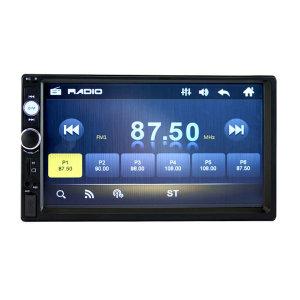 블루투스 자동차 오디오 라디오 USB SD MP5 플레이어
