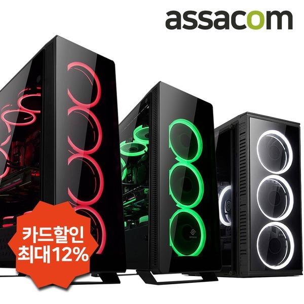 초고속 인텔 i5 9400F/지포스VGA/8G/SSD/조립컴퓨터PC