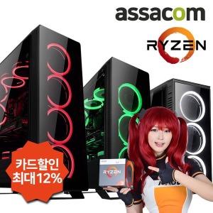 초고속PC/라이젠 200GE/4G/Vega3/SSD120G/조립컴퓨터