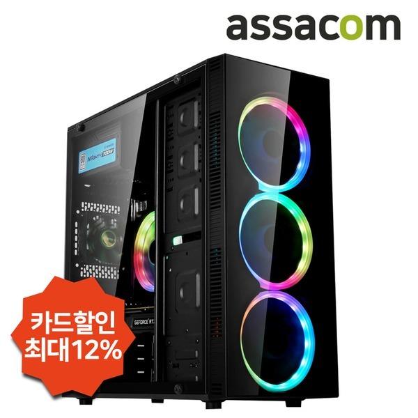 프리미엄 9400F/RTX2060/SSD240G/8G/조립컴퓨터PC