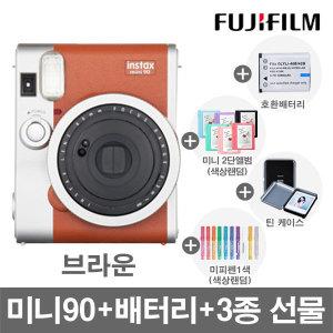 미니90/폴라로이드/즉석 카메라 / 브라운 +4종 선물