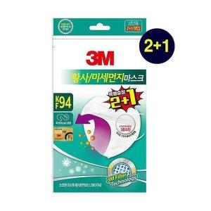 3M 이지핏 황사방역마스크 KF94 (2+1기획)