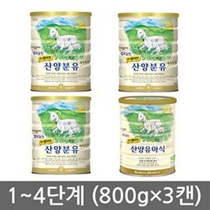일동후디스 산양분유 프리미엄1-4단계(정품)당일발송