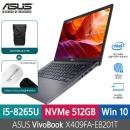 비보북 X409FA-EB201T 특가72만 i5/8G/NVMe512GB/WIN10