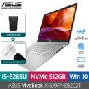 비보북 X409FA-EB202T 특가72만 i5/8G/NVMe512GB/WIN10