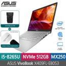 비보북 X409FL-EB053 특가70만 i5/8GB/NVMe512GB/MX250