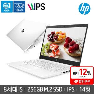 HP 14s-cf1036TU 가방증정/256GBSSD/슬림베젤/풀HD IPS
