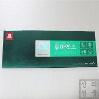 정관장 루마엑스 550mg X 60캡슐 + 쇼핑백 증정
