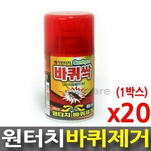 삼현 메가원터치 바퀴싹 200ml x20개/바퀴약/바퀴킬라