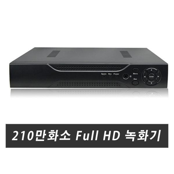 AHD DVR FULL HD 녹화기 210만화소 8채널 하드없음