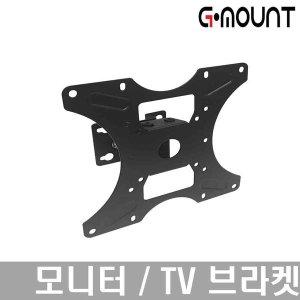 모니터 TV 벽걸이브라켓 모니터암 풀모션 GMT-P1410