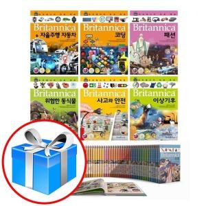 수량별 사은품 / 브리태니커 만화백과 시리즈 / 아이세움