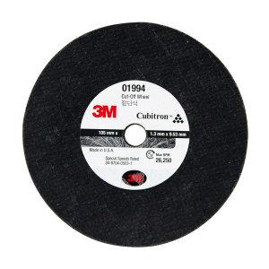 [3M] 4인치 절단석 01994 10장 연마석 그라인더 3M절단석