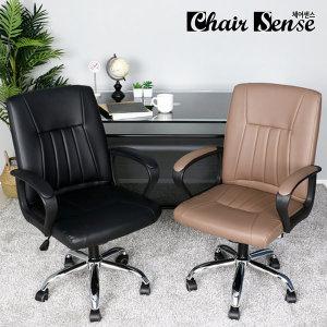 체어센스 로키 중역 사무용 책상 사장님 컴퓨터의자