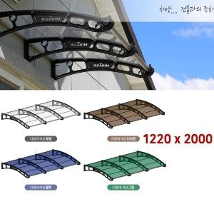 돌출 1220 /처마/차양/렉산지붕/비가림/브라켓3개