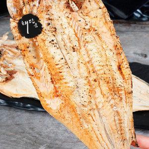 해담은 통통한 통살 먹태 10마리 (특대) 약 35xm 이상