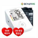 자동전자 혈압측정기 CF155F 가정용 혈압계+사은품
