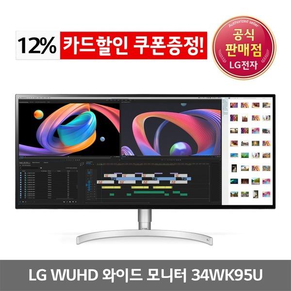 LG 34WK95U WUHD 와이드 HDR 모니터 LG기사 방문설치