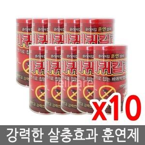 삼현 바퀴킬라 훈연제 150g 10개+사은품/바퀴벌레